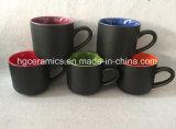 New Mug for Us, 14oz Coffee Mug