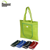 Top Quality Promotional Printed Foldable PP Non Wove Tote Bag