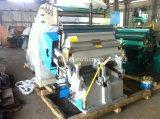 Hot Stamping Machine (TYMB1100)