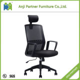 Pure Mesh Back Fabric Seat Office Chair with Armrest (Murray-H)