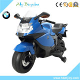 Charger Kids Electric Motorcycle/Cheap PP Ride-on Battery-Powered Motorbike