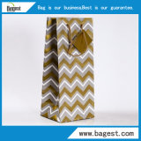 Colorful Recyclabe Wine Paper Shopping Bag Gift Bag for Wine