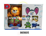 Hot Sell Education Toy B/O DIY Zoo (865605)