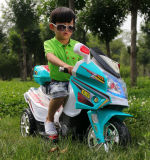 Wholesale Electric Motorcycle Children Electric Motorcycle for Sale