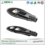 Factory Price Outdoor IP65 50W 100W 150W COB LED Street Light