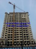 Hongda Good Quality Tower Crane 3~25ton