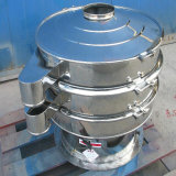 Industrial Vibrating Sieve, Commercial Vibrating Sieve
