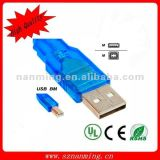 High Speed Printer USB Cable (NM-USB-021)