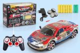 4CH Remote Control Bus/Cars with Light