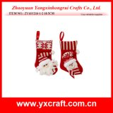 Christmas Decoration (ZY16Y216-1-2 18.5CM) Make It Christmas Ornament Christmas Offers