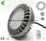 No Cooling Fan 25W AR111 LED Light with 100-277VAC and Osram S5 LEDs CRI 82