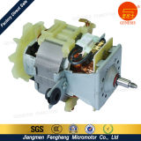 Jiangmen Factory Electric Mini Motor