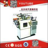 Hero Brand Automatic Glove Weaving Machine