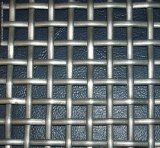 Ultra Thin Stainless Steel Crimped Wire Mesh (Factory sale)