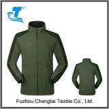 Breathable Outdoor Winter Polar Fleece Jacket