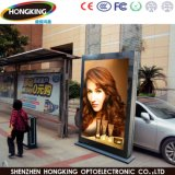 High Quality Outdoor Cabinet Sign Full Color Advertising Display Panel