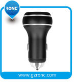New Arrivals Dual USB Port Car Charger with Safe Hammer