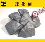Various Grade Ferros Ilicon FeSi Used in Steel Industry