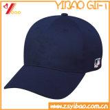 Wholeasale High Quality Baseball Cap Customed Logo (YB-HR-88)