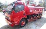 Export Philipine Duolika 6000liters Water Fire Truck