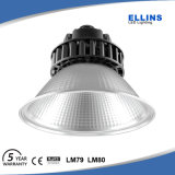 High Brightness 100W LED High Bay 90-277V