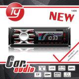 Car MP3 Player Speaker Car Audio