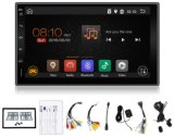 2DIN 7inch Capacitive Screen Android Stereo Car Audio Player with GPS WiFi a. TV