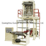 HDPE\LDPE Film Blowing Machine (GY-CM-PE)