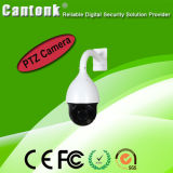 20X Optical Zoom Speed Dome Camera