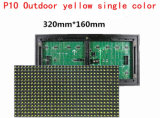 P10 Single Yellow LED Module Screen Display for Text Advertising