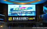 Outdoor LED Display / Outdoor LED Screen (DIP P10 IP65) (P10)