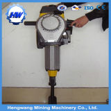 Ppsn 55 Mini Gasoline Engine Powered Road Construction Tamper