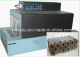 Automatic Coal Charcoal Briquette Heat Shrink Wrapping Packing Machine (WSRS)