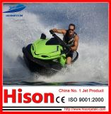 1500cc 4 Stroke 225HP Turbo Charged Jet Ski