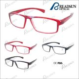 Plastic Sports Reading Glasses (RP662067)