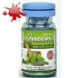 Best Herbal Slimming Softgel Queen Slimming Softgel