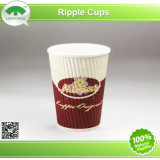 Ripple Paper Cup with Printing