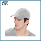 Leisure Baseball Cotton Cap Fashion Hats