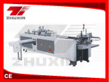 Full Automatic A4 Paper Over Wrapping Machine (CY-A4)
