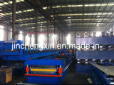 Double-Layer Forming Machine for Roof Tiles