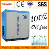 Screw Air Compressor Oil Free (TW22F)