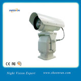 4km Human Detect Infrared Thermal Security Camera