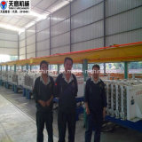 Light Concrete Wall Panel Machine/Light Partition Board Machine