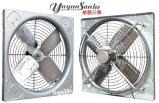 Hanging Ventilation Fan Motor Direct Drive High Efficiency