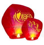 Custom Logo Party Celebration Sky Lantern
