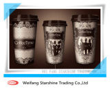 217g 2 PE Coated Paper Disposable Coffee Paper Cups