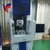 Laser Marking Machine and Laser Printing Machine