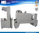 Semi-Automatic PE Film Shrink Wrapping Machine