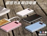 10000mAh Fashion Book Style Power Bank with Triple USB Ports