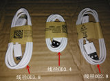 Micro USB2.0 Cable for Samsung S4 V8 Android TPE Mobile Phone Charge Data USB Cable